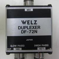 ウェルツ/ WELZ DF-72N 144/430MHzデュプレクサー(NJ接栓) ★中古品・レア★