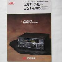 JST-145/JST-245のカタログ ★中古品・レア★