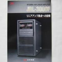 JRL-3000Fのカタログ ② ★中古品・レア★