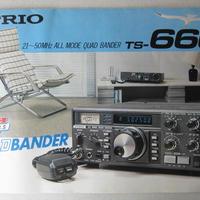 TRIO/ トリオ  TS-660  21~50MHz オールモード クワッドバンダーのカタログ ★中古品・レア★