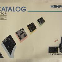 ケンプロ工業/ケンプロ カタログ(MG12000) ★中古品★