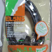 COMET/コメット EL5N5 低損失同軸変換ケーブルセット ★未使用品・レア★