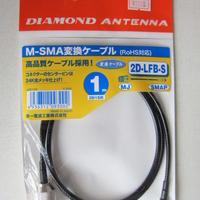 第一電波工業 M-SMA変換ケーブル 2D1SR★店頭展示・在庫品★