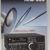 NRD-535のカタログ ★中古品・レア★