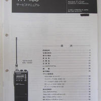 KENWOOD/ ケンウッド  TH-405  サービスマニュアル★中古品・貴重品★