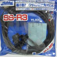 Maldol/マルドル SS-R3 超小型ルーフサイド用変角マウント 同軸ケーブル ★未使用品・レア★