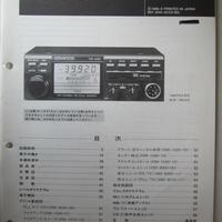 KENWOOD/ ケンウッド  TW-4100/S  サービスマニュアル★中古品・希少品★