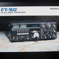YAESU/ 八重洲無線 FT-102  カタログ ★中古品・レア★