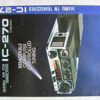 アイコム IC-270 カタログ ★中古品・レア★