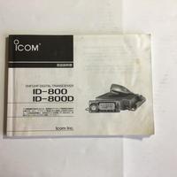 ICOM                   V/Uデジタルトランシーバー ID-800/800-D 取扱説明書★中古品★