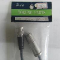 TOKUNO/トクノ BNCP-NJ 50cm 変換ケーブル 50cmBP-NJ★店頭展示・在庫品・貴重品★