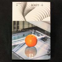 ヱクリヲ Vol.12