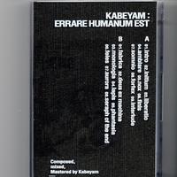 ERRARE HUMANUM EST 【Caseette Tape】
