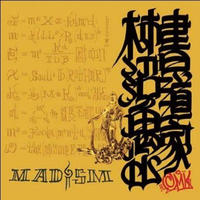 MADISM Mixed by MUTA【DVD】