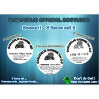 GAMADELIC OFFICIAL BOOTLEG Ver.1 & Ver.2 & Ver.3   << 2CD-R & DVD-R SET >>