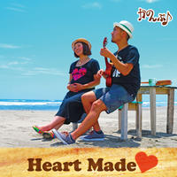 かのんぷ♪ CD「Heart Made♡」