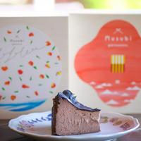 チョコレートバスクチーズケーキ