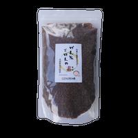 げん米ごはんの素 1kg(福井県産/減農薬・有機栽培米)