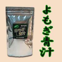 ヨモギ青汁