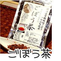 ごぼう茶    国内産有機栽培ごぼう100%使用