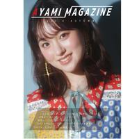 【Release Party ○SHOWER○】AYAMI MAGAZINE Vol.4