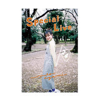 【Special Live -24-】Special Live -24- フォトブック