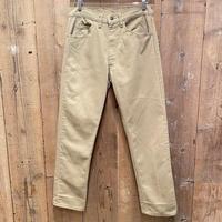80's Levi's 505 Cotton/Poly Twill Pants W32