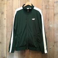 90's PUMA Track Jacket GREEN