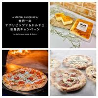 【本格ナポリピッツァ5枚+自家製トリュフ塩のチーズケーキ】スペシャルセット