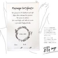 大判結婚証明書 / 布地 / タペストリー