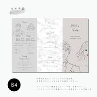 【 3つ折り席次表 NIGAOE】B4サイズ / 30部~