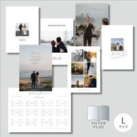 PROFILE BOOK / SILVER PLAN / L