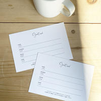 INVITATION / GUEST CARD