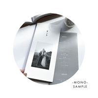 【SAMPLE】MONO
