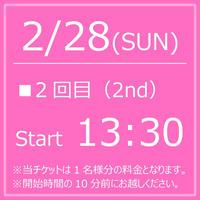 My KITKAT 2/28(SUN)Start13:30【1Drink付】