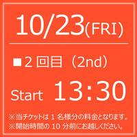 My KITKAT 10/23(FRI) Start13:30【1Drink付】