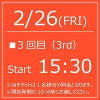 My KITKAT 2/26(FRI)Start15:30【1Drink付】