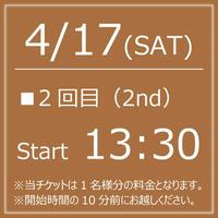 My KITKAT 4/17(SAT)Start13:30【1Drink付】