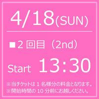 My KITKAT 4/18(SUN)Start13:30【1Drink付】