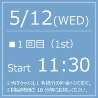 My KITKAT 5/12(WED)Start11:30【1Drink付】