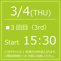 My KITKAT 3/4(THU)Start15:30【1Drink付】