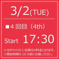 My KITKAT 3/2(TUE)Start17:30【1Drink付】