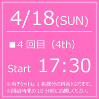 My KITKAT 4/18(SUN)Start17:30【1Drink付】