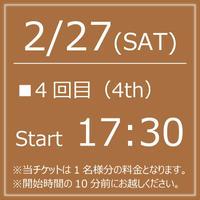 My KITKAT 2/27(SAT)Start17:30【1Drink付】