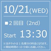 My KITKAT 10/21(WED) Start13:30【1Drink付】