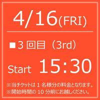 My KITKAT 4/16(FRI)Start15:30【1Drink付】