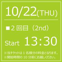 My KITKAT 10/22(THU) Start13:30【1Drink付】