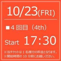 My KITKAT 10/23(FRI) Start17:30【1Drink付】