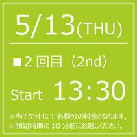 My KITKAT 5/13(THU)Start13:30【1Drink付】