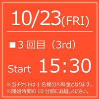 My KITKAT 10/23(FRI) Start15:30【1Drink付】